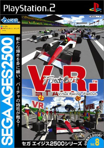 Sega AGES 2500 Series Vol. 8 V.R. Virtua Racing - Flat Out