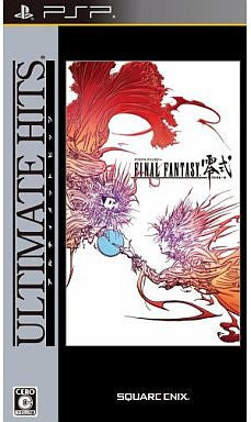 Final Fantasy Type-0 (Ultimate hits)