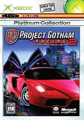 Project Gotham Racing 2 (Platinum Collection)
