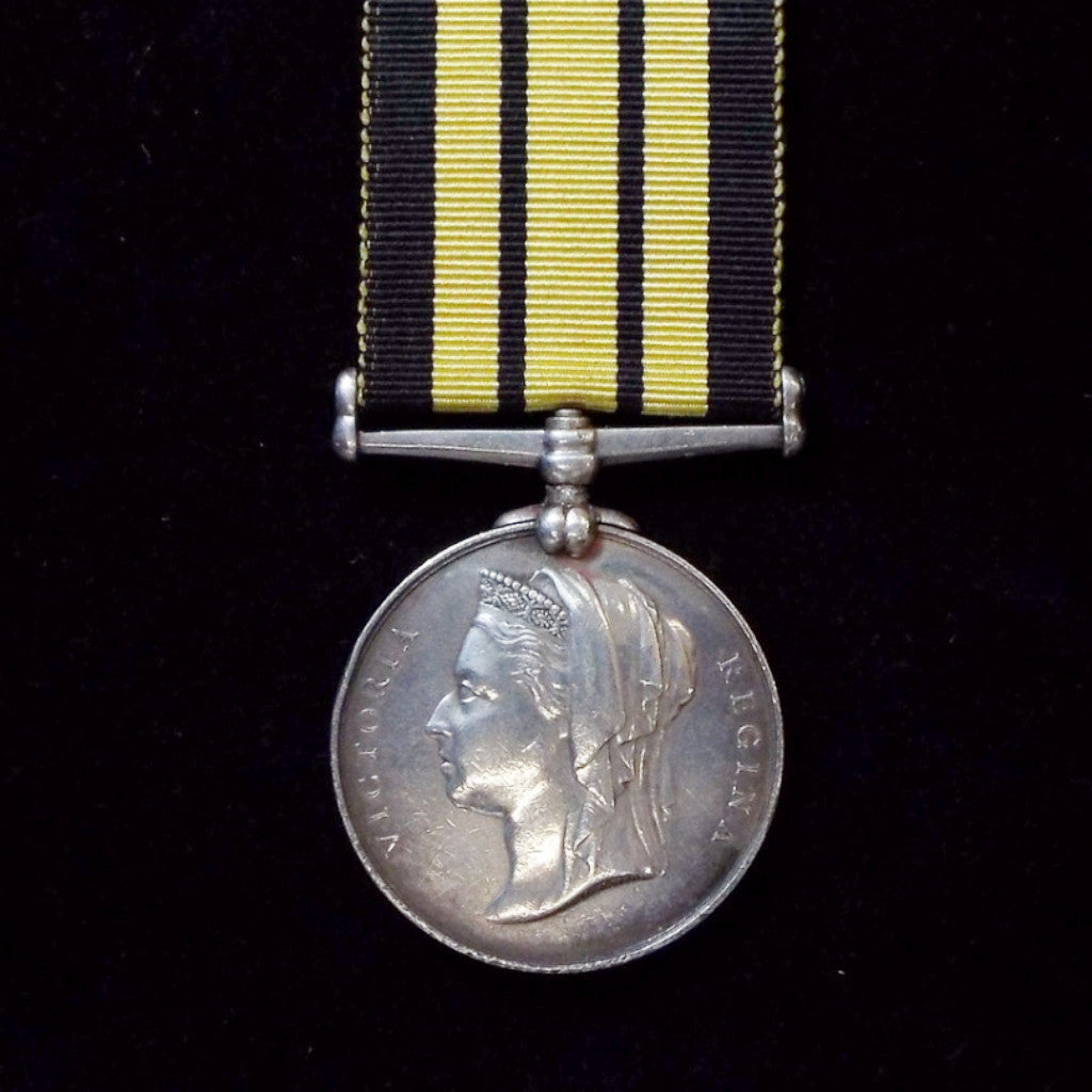 East West Africa Medal to Pte. Mamadu Eko. Lagos Hausa Force - BuyMilitaryMedals.com - 1