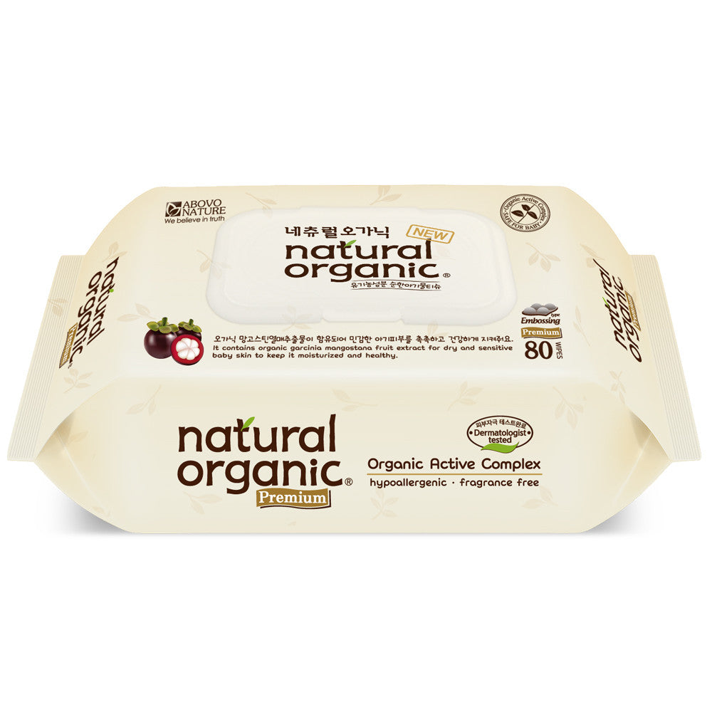 Natural Organic Premium Baby Wet Wipes With Cap 80 Sheets
