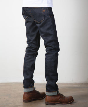 The Slim Straight 27oz 'SUMO 2' Heavyweight Japan Selvage Pre Order 2