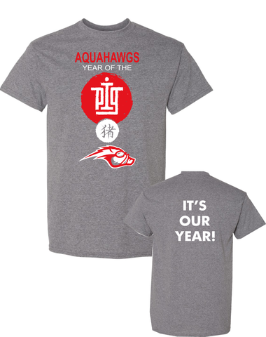 2019 Championship Meet AquaHawgs Team Shirt
