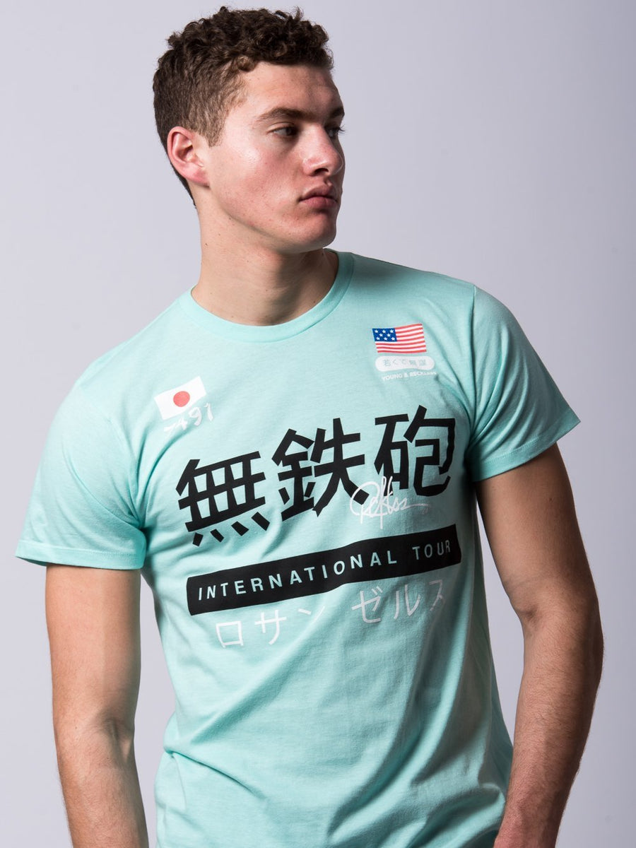 Norikura Tee - Ice Green