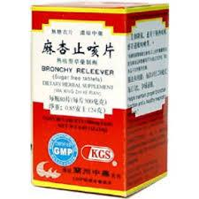 Ma Xing Zhi Ke Pian - Bronchy Releever | Best Chinese Medicines