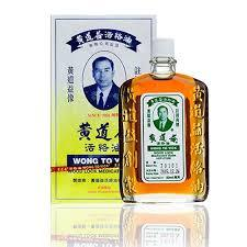 Wood Lock Oil - Wong To Yick - External Analgesic (Pain Reliever) | Best Chinese Medicines