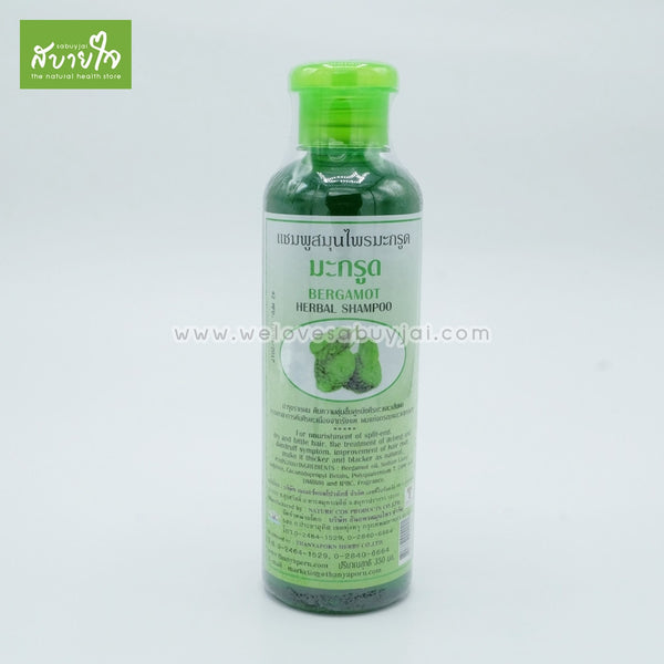 แชมพูมะกรูด | bergamot-herbal-shampoo-350ml-Thanyaporn