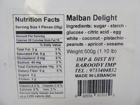 Yummy Assorted Malban Delight 500 g (1.1 lb)