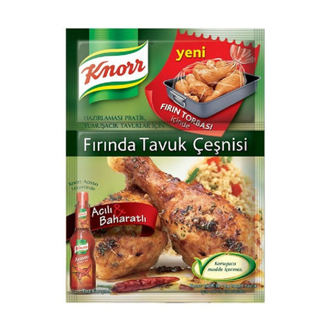 Knorr Firinda Tavuk Cesni (Mangal Lezzeti) / Chicken Seasonings - 32 gr