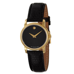 Movado - Museum Black Dial Black Leather Ladies Watch 2100006 - Shark Tank Taiwan