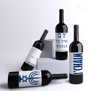 Hanukkah Wine Bottle Labels | 4 Pack