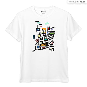 UMade Artist T-Shirt 藝術家創作T恤-Colorful City Disorganitzation - barruf