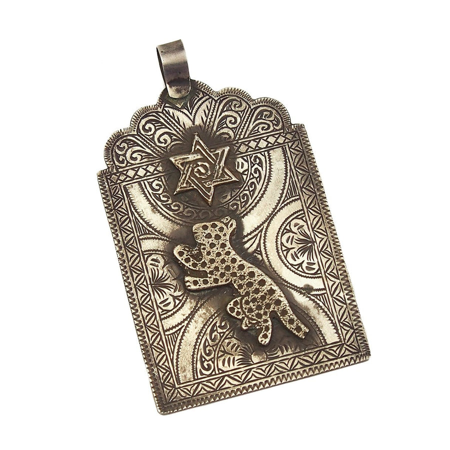 Moroccan Louha Amulet w/ Star of David and Leopard