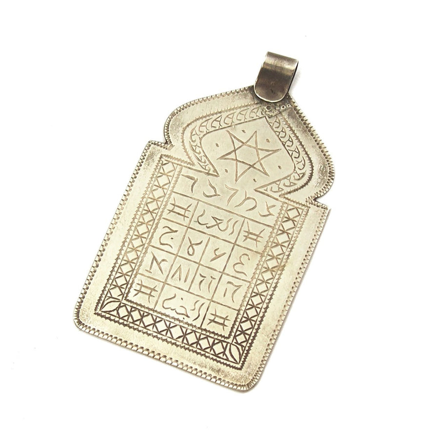 Louha Amulet with Arabic and Tifinagh Inscriptions