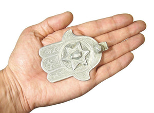 Essaouira Judaica Hamsa with The Star of David and the Hand of Protection 2