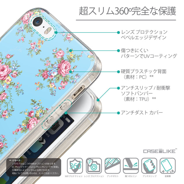 Details in Japanese - CASEiLIKE Apple iPhone 5GS back cover Floral Rose Classic 2263