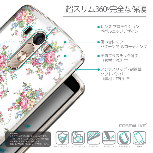 Details in Japanese - CASEiLIKE LG G3 back cover Floral Rose Classic 2260