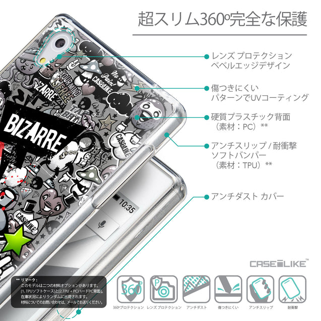 Details in Japanese - CASEiLIKE Sony Xperia Z5 back cover Graffiti 2705