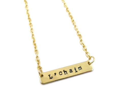 Hand-Stamped L'Chaim Necklace