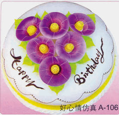 SD031 - Flower Bonanza Cake