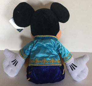 Disney Parks Shanghai Grand Opening 15in Mickey Mouse Plush New with Tags