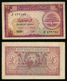 1950 Lebanon Twenty Five Piastres Banknote Cedar Tree and Lion's Head Pick Number 42 Very Fine Or Better Currency Note