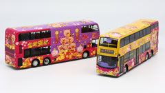 1/76 Citybus/NWFB ADL Enviro500MMC Facelift (Year of Pig 2019) Set - 8537 & 6188