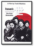 DVD Issei: The First Generation