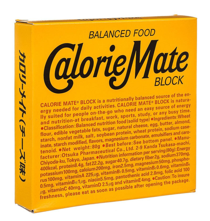 Calorie Mate - White Rabbit Japan Shop - 1