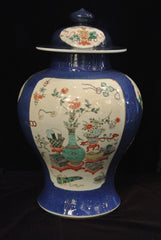 Porcelain Wucai Bell Jar & Cover