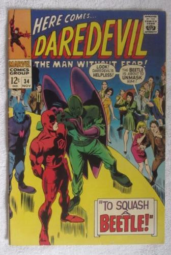 Daredevil #34 (Nov 1967, Marvel) Gene Colan pencils Fine 6.0