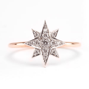 Aurora Diamond Ring - 9ct Rose & White Gold