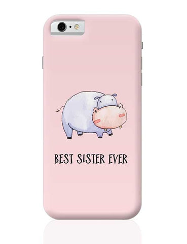 Rakhi, Raksha Bandhan, Brother, Sister, Funny iPhone 6 6S Covers Cases Online India