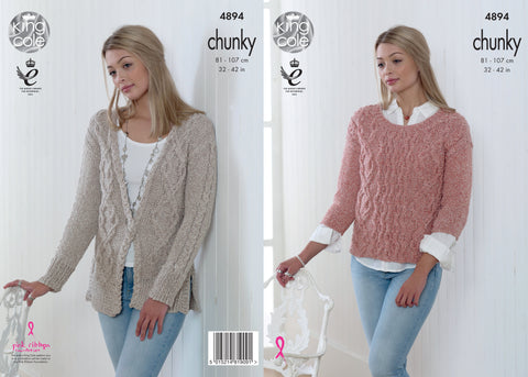 King Cole Chunky Pattern 4894