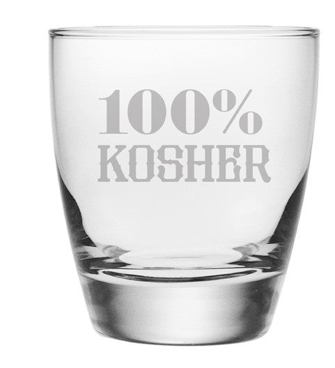 100% Kosher Double Old Fashioned Glasses ~ Set of 4