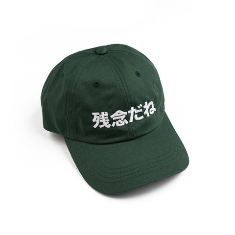 Too Bad Dad Hat in Spruce (Embroidered)