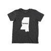 MIssissippi Home Kids State T Shirt