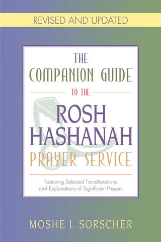 Companion Guide to the Rosh Hashana Prayer Service - Judaica Press