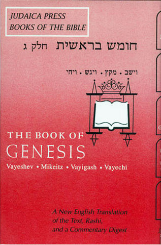 Bible-Torah: Genesis, Vol. 3 - Judaica Press