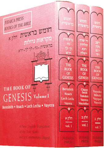 Bible-Torah: Genesis (3 vol. set) - Judaica Press