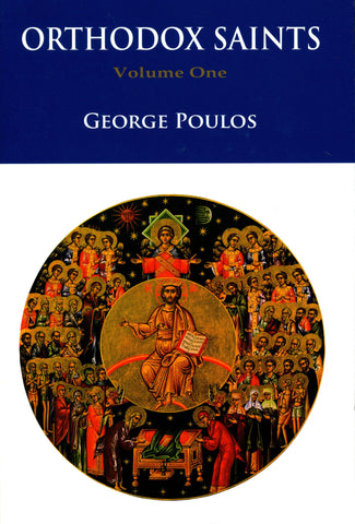 Orthodox Saints, Volume 1