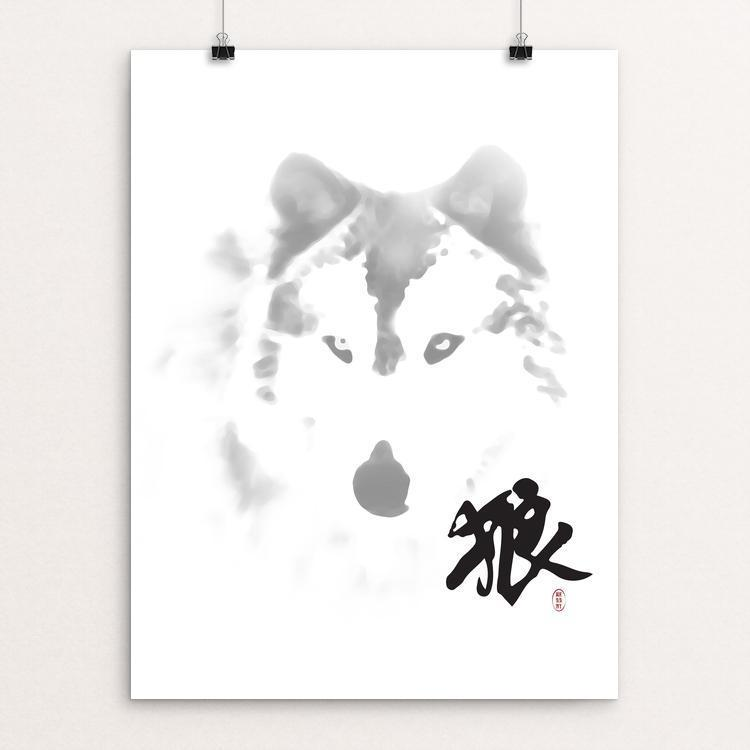 "Wolf Calligraphy by Ray Wan 18"" by 24"" Print / Unframed Print Join the Pack"