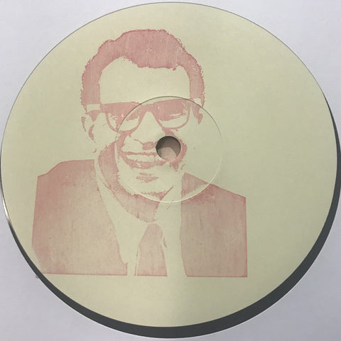 "Unknown Artist ‎– Untitled : EEE (2) ‎– EEE007 : Vinyl, 12"", Single Sided, White Label"