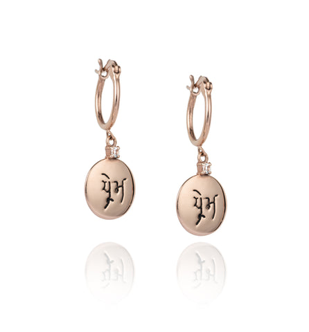 Rose Gold Prem Earrings