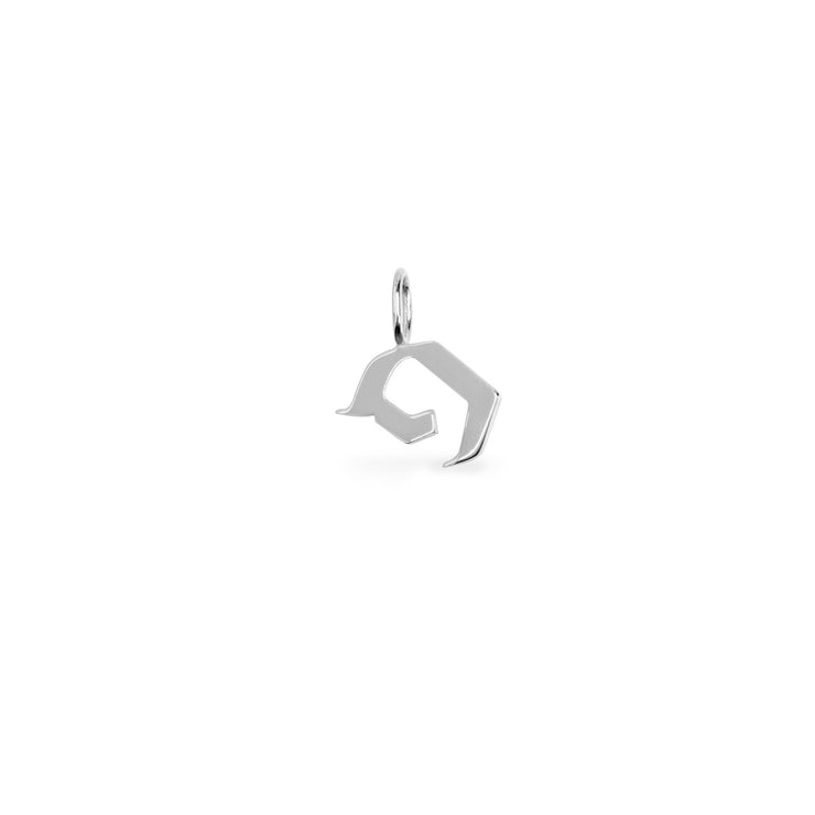 Small Aleph-Bet Pendant- silver
