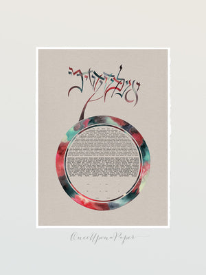 Watercolor Ring Ketubah Print - I am my beloved's and my beloved is mine - watercolor calligraphy, wedding bands