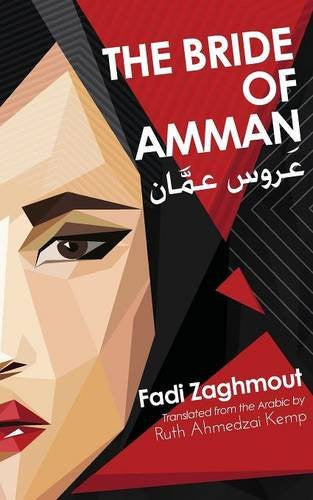 The Bride of Amman by Fadi Zaghmout