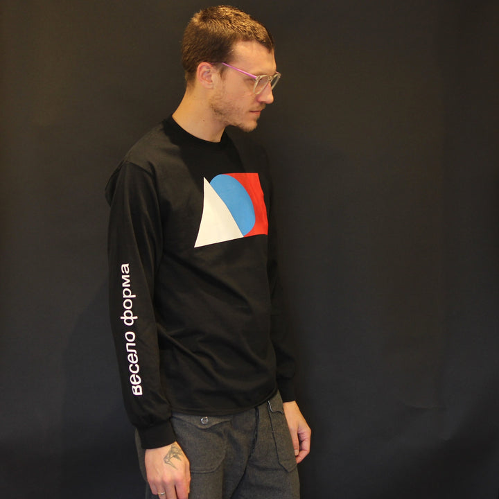 Long Sleeve Tee Shirt Black 2nd drop - Is this Menswear?  - 1
