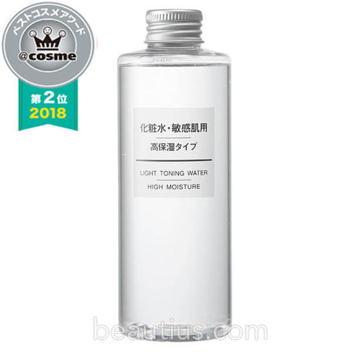 Light Toning Water High Moisture (200ml)