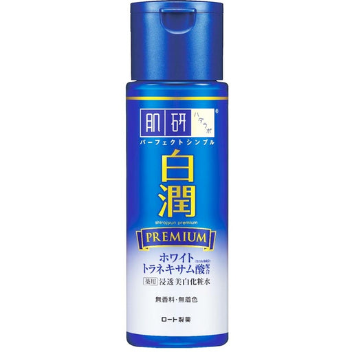Shirojyun Premium Whitening Lotion Rich